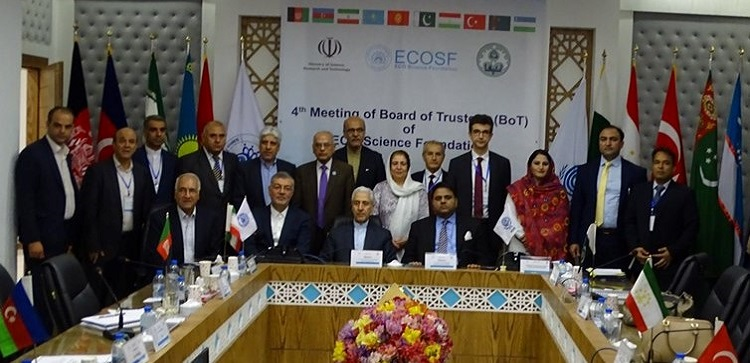 Group Photo of the 4th Meeting of ECOSF BoT held at Isfahan, Iran (July 9, 2019)